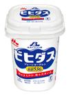 ビヒダスヨーグルト 150円(税込)
