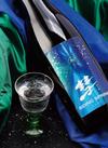 彗(シャア)SIDING SPRING 朝日 純米吟醸原酒 1,400円(税抜)