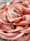 豚バラスライス、しゃぶしゃぶ、ブロック 104円(税込)