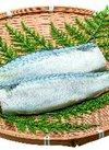 骨取り塩さばフィーレ 321円(税込)