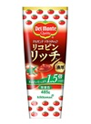 リコピンリッチトマトケチャップ 171円(税込)