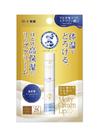 メルティクリームリップ 398円(税抜)