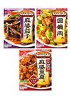 Cook Do 128円(税抜)