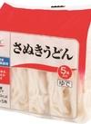 さぬきうどん 198円(税抜)