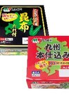 元気納豆昆布タレ付・九州本仕込み納豆 73円(税込)