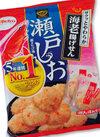 瀬戸の汐揚 102円(税込)