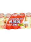 乳酸菌飲料 138円(税抜)