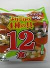 よりどりみそ汁 158円(税抜)