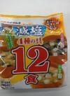 よりどり減塩 158円(税抜)