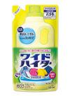 ワイドハイター 詰替え 58円(税抜)