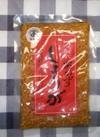 万能おかず生姜 300円(税抜)