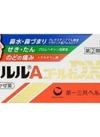 新ルルゴールドDX90錠 1,680円(税抜)