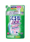 ワイドハイターEXパワー 詰替特大 295円(税抜)