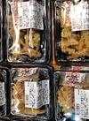 お塩で食べる!国産舞茸の天ぷら 198円(税抜)