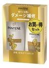パンテーン ポンプ2ステップ 558円(税抜)
