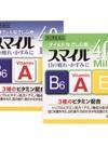 スマイル40 EX・EXマイルド 158円(税抜)