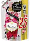 レノアハピネス詰替特大サイズ 478円(税抜)