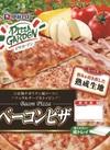 ピザガーデン ベーコンピザ 198円(税抜)