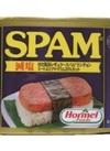 減塩スパム 258円(税抜)