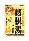 葛根湯エキス顆粒A 698円(税抜)