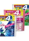 ジェルボール3D アリエール ・ボールド 詰め替え用 各種 2,280円(税抜)