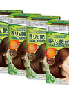 ブローネ 香りと艶カラー クリーム 80g 各種 980円(税抜)