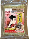 歌舞伎麺 各種 298円(税抜)