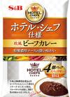 ホテルシェフ仕様特製ビーフカレー(甘口) 386円(税込)