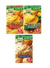 クノールカップスープ 268円(税抜)
