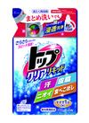 トップクリアリキッド 158円(税抜)