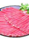 豚ロース 切り落とし・生姜焼用 98円(税抜)