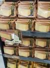 新宿中村屋 秋の新作☆ 【厚切り栗カステラ】 100円(税抜)