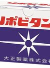 リポビタンD箱 822円(税込)