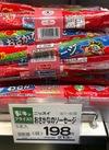 おさかなソーセージ 198円(税抜)