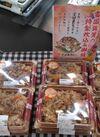 雪国舞茸の特製炊き込みご飯 298円(税抜)