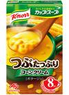 つぶたっぷりコーンクリーム 247円(税込)