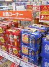 本麒麟・のどごし生 568円(税抜)
