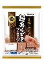 超あらびきソーセージ 248円(税抜)