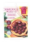 マカダミアナッツチョコレート 32g 208円
