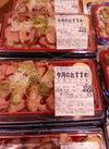 合鴨ロース重 358円(税抜)