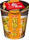 至極の一杯 芳醇味噌ラーメン 78円(税抜)