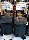 ショッピングキャリーカート 3,900円(税抜)