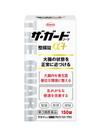 ザ・ガードコーワ 整腸錠α3+ 1,480円(税抜)