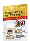 キューピーコーワゴールド α-プラス 938円(税抜)