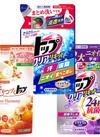 香りつづくトップ・トップクリアリキッド 168円(税抜)