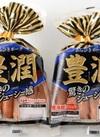 豊潤ウインナー 214円(税込)