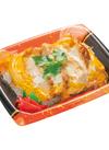 三元豚のカツ丼(自家製和風だし仕立て) 411円(税込)
