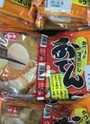 かつおと昆布だしのおでん 358円(税抜)