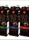 苦みとコクのアイスコーヒー<各種> 85円(税込)