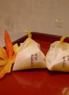 栗きんとん 210円(税抜)